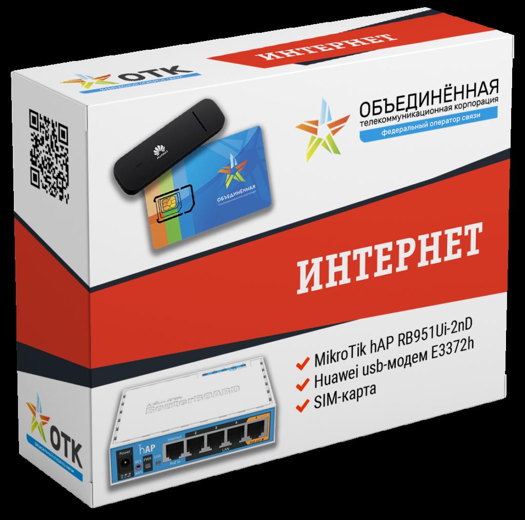 4G LTE интернет