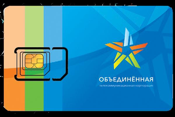 Оператор связи ОТК